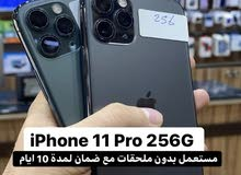 ايفون 11 برو 256 كيكا مستعمل