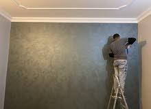 Painting Design