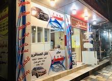 مكتب عشتار لنقل المسافرين الى جميع محافضات العراق وتركيا