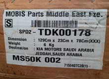 للبيع رفرف سيارة كيا مورنينج موديل 2009 وكالة