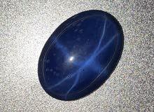 حجر البرق الازرق — blue lightning stone