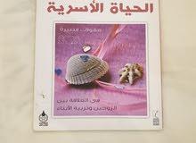 كتاب بسعر 25