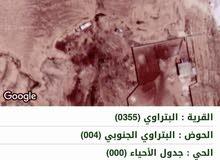 قطعة ارض قوشان مستقل مصنفه تجاري رقم5789 حوض 4 البتراوي الجنوبي