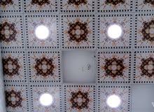 عمل سقف ثانوي باحدث التصاميم