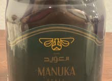 عسل مانوكا الأصلي