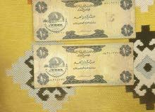 عدد 3 ورقات 10 درهم الاصدار الاول 1973