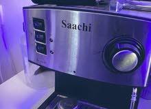 ماكينة قهوة Saachi