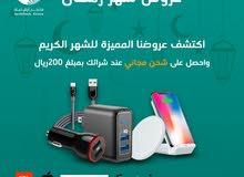 عروض وخصومات رمضان - اكسسوارات الهواتف