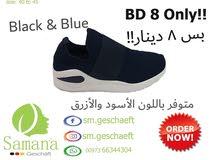 حذاء رياضي متوفر اسود وازرق