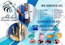 `PEST CONTROL AND CLEANING SERVICES (30% DISCOUNT)