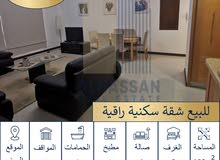 للبيع شقة سكنية راقية في منطقة السيف