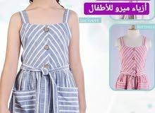 ملابس اطفال للعيد