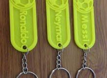 صمم ميدالية مفاتيح خاصة بك