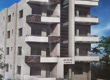 شقق طابقية فخمة 220م للبيع ضاحية الحج حسن شارع الاذاعة والتلفزيون قرب فندق كراون