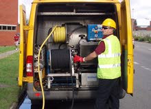 Sewer Jetting for rent