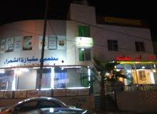 مكاتب للايجار 0790760390 اسماعيل وادي