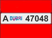 47048 كود ايه
