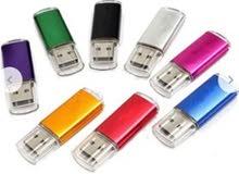 فلاش ميموري 64 جيجابايت Chic PC Thumb 64MB USB 2.0 Stick