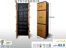Available for sale Cabinets - Cupboards that's condition is New