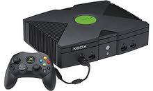Xbox Onein France