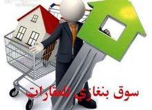 يعلن مكتب بنغازي عن بيع قطعة ارض علي 3شوارع بموقع ممتاز