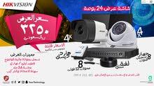 نظام مراقبة متكامل هيكفيجن 3 ميقا كاميرات عالية الجودة