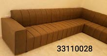 تفصيل وتنجيد جميع انواع الجلسات والكراسي حسب الطلب وبأسعار مناسبه 33110028