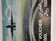 كوبون تذكرة سفر بسعر 1500ريال على الطيران العماني مطلوب 1300ريال تم تخفيض السعر