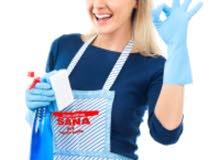 متوفر عاملات لتنظيف المنازل  ( يومي )