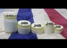 بروتين برازيلي 100/100
