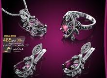 مجوهراتراقية ذو جودةعالية