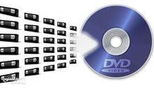 تحويل أشرطة الفيديو القديمة إلى دي في دي (DVD)