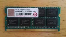 RAM with advanced specs is up for sale
