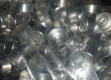 اغطة المينيوم لعلب وزجاجات ادوية بيطرية منشاءايطالي