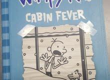 كتب Diary of a wimpy kid للبيع