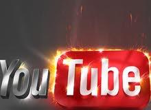 قنات يوتيوب للبيع واصله 535 الف مشترك