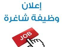 مطلوب موظفات للعمل بدوام جزئي يفضل من طالبات الجامعات  -عمان الجاردنز-