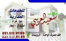فيلا عالرئيسي شارع الحجاز علي شارعين مساحة 500م