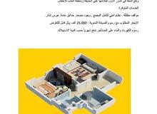 شقة للايجار مدينة الملك عبدالله الاقتصادية