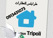 شقة #للبيع بالسراج (شارع البغدادي )
