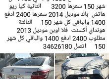 Toyota Yaris 2015 - Automatic