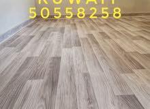 flooring food and wallpaper