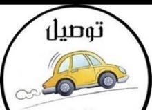 مطلوب مناديب توصيل طلبات الرياض