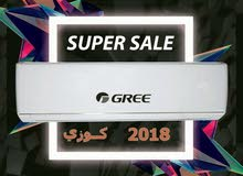 عرض مخفض بسعر لا يعوض مكيفات جري كوزي 2018  شامل التوصيل والتركيب