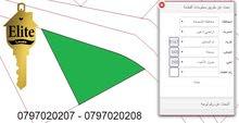 قطعة ارض للبيع في الاردن - عمان - طريق المطار مساحة 700م