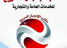 إتمام إجراءات دخول المصريين