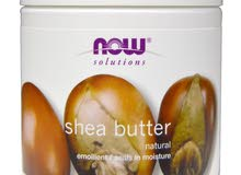 Shea Butter Cream, from Now Foods / كريم زبدة الشيا