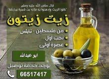 زيت زيتون فلسطيني 16لتر