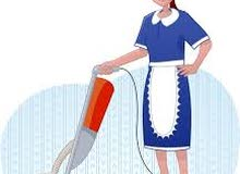 housemaids available..........متوفر خادمات