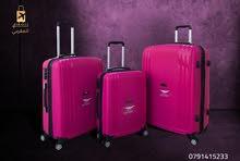 حقائب سفر مصنوعه من p.p carbon ضد الكسر 100%